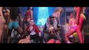 Mexe Essa Bunda (feat. Mr. Catra)/DJ Batata