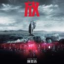 Fang (Budweiser EDM Remix)/Eason Chan