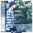 I'm HOME/三浦祐太朗