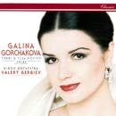 Verdi & Tchaikovsky: Arias/Galina Gorchakova, Orchestra of the Kirov Opera, St. Petersburg, Valery Gergiev