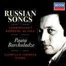 Russian Songs/Paata Burchuladze, Ludmilla Ivanova