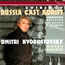 Russia Cast Adrift/Dmitri Hvorostovsky, Mikhail Arkadiev