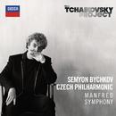 Tchaikovsky: Manfred Symphony, Op.58, TH.28 - 2: Vivace con spirito/Semyon Bychkov, Czech Philharmonic