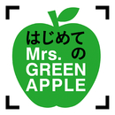 はじめてのMrs. GREEN APPLE/Mrs. GREEN APPLE