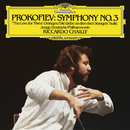 Prokofiev: Symphony No.3, Op.44 / The Love For Three Oranges, Symphonic Suite, Op.33 Bis/Junge Deutsche Philharmonie, Riccardo Chailly