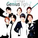 Genius/Tigh-Z