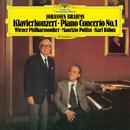 ブラームス: ピアノ協奏曲 第1番/Maurizio Pollini, Wiener Philharmoniker, Karl Böhm