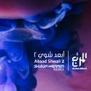 Abaad Shwaii 2 (Shaun Warner Remix)/El Morabba3