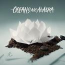 Hikari/Oceans Ate Alaska