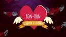 Szárnyak A Szívemen (Lyric Video)/Bon-Bon