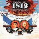 Tchaikovsky: 1812 Overture; Nutcracker Suite; Marche Slav; Capiccio italien/Charles Dutoit, Orchestre Symphonique de Montréal