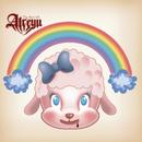 The Best Of Atreyu/Atreyu