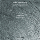J.S.バッハ:オーボエ協奏曲集/Heinz Holliger, Camerata Bern, Erich Höbarth
