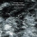 Kurtag, Ligeti: Music For Viola/Kim Kashkashian