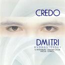 Credo/Dmitri Hvorostovsky, St.Petersburg Chamber Choir, Nikolai Korniev