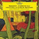 プロコフィエフ:交響曲 第5番/ストラヴィンスキー:バレエ<春の祭典>/Berliner Philharmoniker, Herbert von Karajan