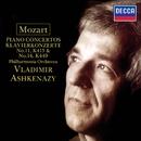 モーツァルト: ピアノ協奏曲 第11番・第14番/Vladimir Ashkenazy, Philharmonia Orchestra
