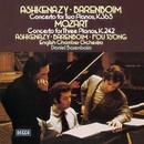 モーツァルト: ピアノ協奏曲 第7番・第10番/Vladimir Ashkenazy, Daniel Barenboim, Fou Ts'ong, English Chamber Orchestra