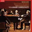 モーツァルト: ピアノ協奏曲 第17番・第21番/Vladimir Ashkenazy, Philharmonia Orchestra