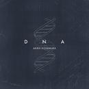 DNA/Akira Kosemura