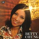Betty Chung/Betty Chung