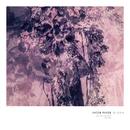 Bloom/Jacob Pavek