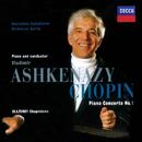 ショパン: ピアノ協奏曲 第1番、他/Vladimir Ashkenazy, Deutsches Symphonie-Orchester Berlin