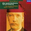 Richard Strauss: Also sprach Zarathustra; Tod und Verklärung/The Cleveland Orchestra, Vladimir Ashkenazy