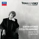 Tchaikovsky: Manfred Symphony/Czech Philharmonic, Semyon Bychkov