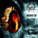 Kingdom Of Fear/In Battle
