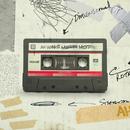 An Honest Mixtape/An Honest Mistake