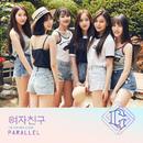 GFRIEND The 5th Mini Album 'PARALLEL'/Gfriend