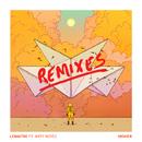Higher (Remixes) (feat. Maty Noyes)/Lemaitre