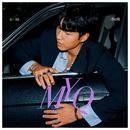 Ju Re Rek (feat. TAEK)/MY Q