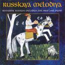Russkaya Melodiya/David Nuttal, Larry Sitsky