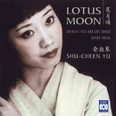 Lotus Moon - Chinese Folk And Art Songs, Opera Arias/Shu Cheen Yu, Antony Walker, Sinfonia Australis