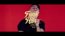 Te Esperando (Lyric Video)/MC Uchoa