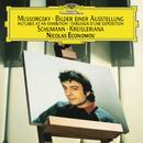 Mussorgsky: Pictures At An Exhibition / Schumann: Kreisleriana, Op. 16/Nicolas Economou