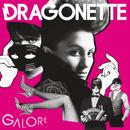 Galore/Dragonette