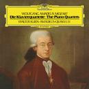 Mozart: Piano Quartet No.1 In G Minor, K.478; Piano Quartet No.2 In E Flat, K.493/Amadeus Quartet, Walter Klien