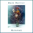 Rebekah/Jack Vallier