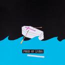 Price Of Living (feat. Dennis Lyxzén, Jason Aalon Butler)/Ecca Vandal