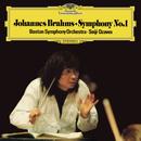 ブラームス:交響曲 第1番/Boston Symphony Orchestra, Seiji Ozawa