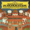 リムスキー=コルサコフ:交響組曲<シェエラザード>作品35/バルトーク:弦楽器、打楽器、チェレスタのための音楽/Boston Symphony Orchestra, Seiji Ozawa