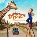 Dikkertje Dap (Titelsong)/Martijn Fischer, Kenny B