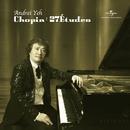 Chopin : 27 Études/Andrei Yeh