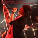 """愛のファイア! (Yoshiharu Shiina LIVE 2017「RABBIT """"6"""" MAN -Welcome back-」)/椎名慶治"""