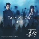Black (Original Television Soundtrack / Pt. 1)/Tae Hyun Nam