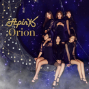 Orion/Apink