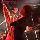 """チッ! (Yoshiharu Shiina LIVE 2017「RABBIT """"6"""" MAN -Welcome back-」)/椎名慶治"""